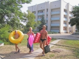 , Holiday Hotel «Energetic »