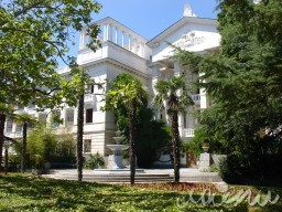 "Health Resort / Sanatorium ""Russia"" 