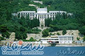 "Health Resort / Sanatorium ""Sanatorium Ukraine"" 